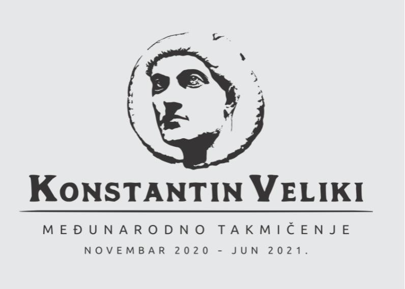 """Међународно такмичење """"Константин Велики"""" у Нишу"""