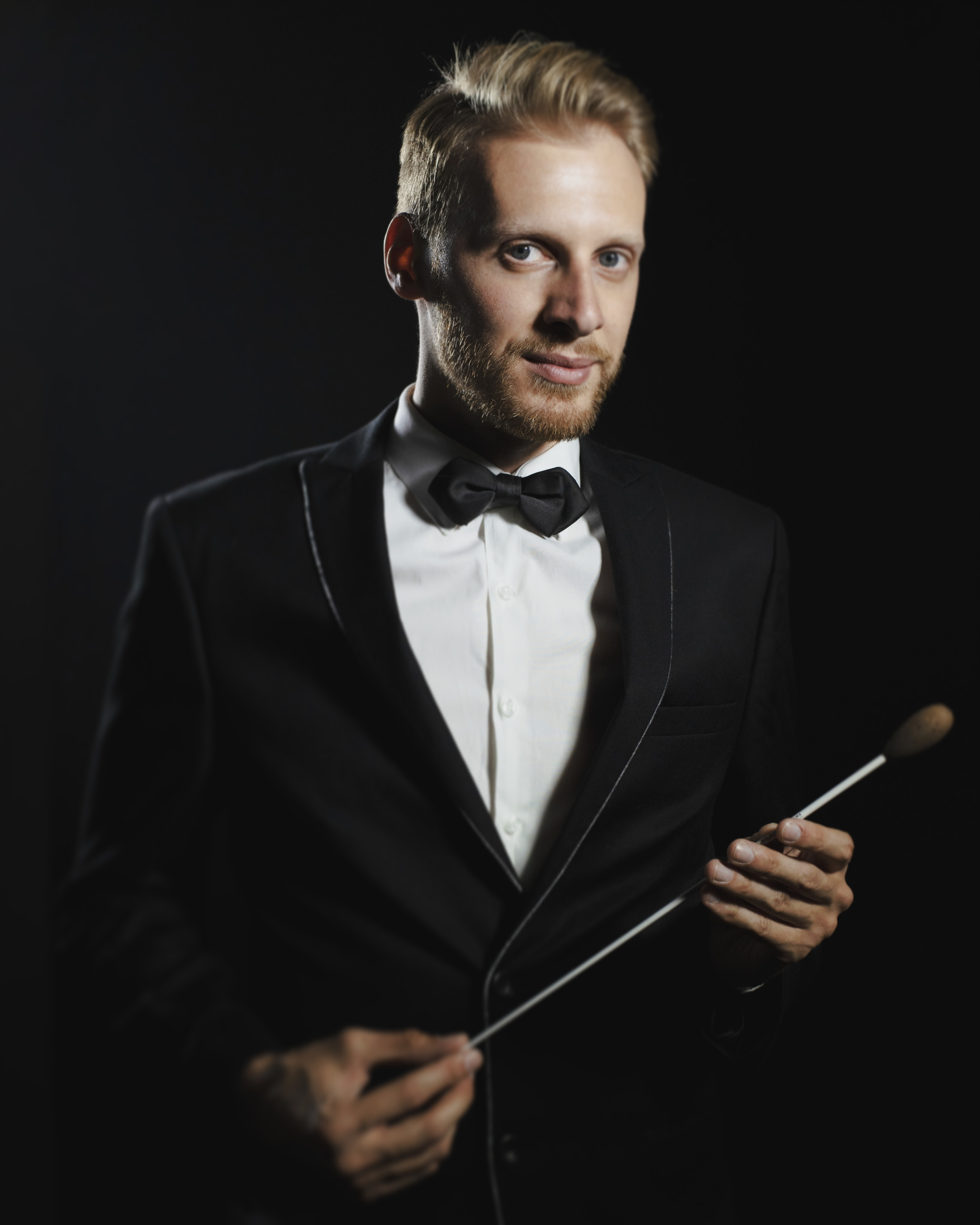 Интернационално диригентско такмичење Ерно Лани
