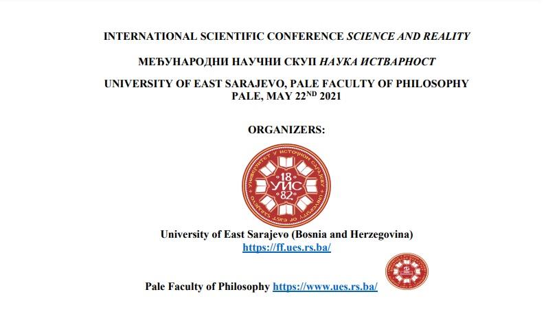 """Међународни научни скуп """"Наука и стварност"""""""
