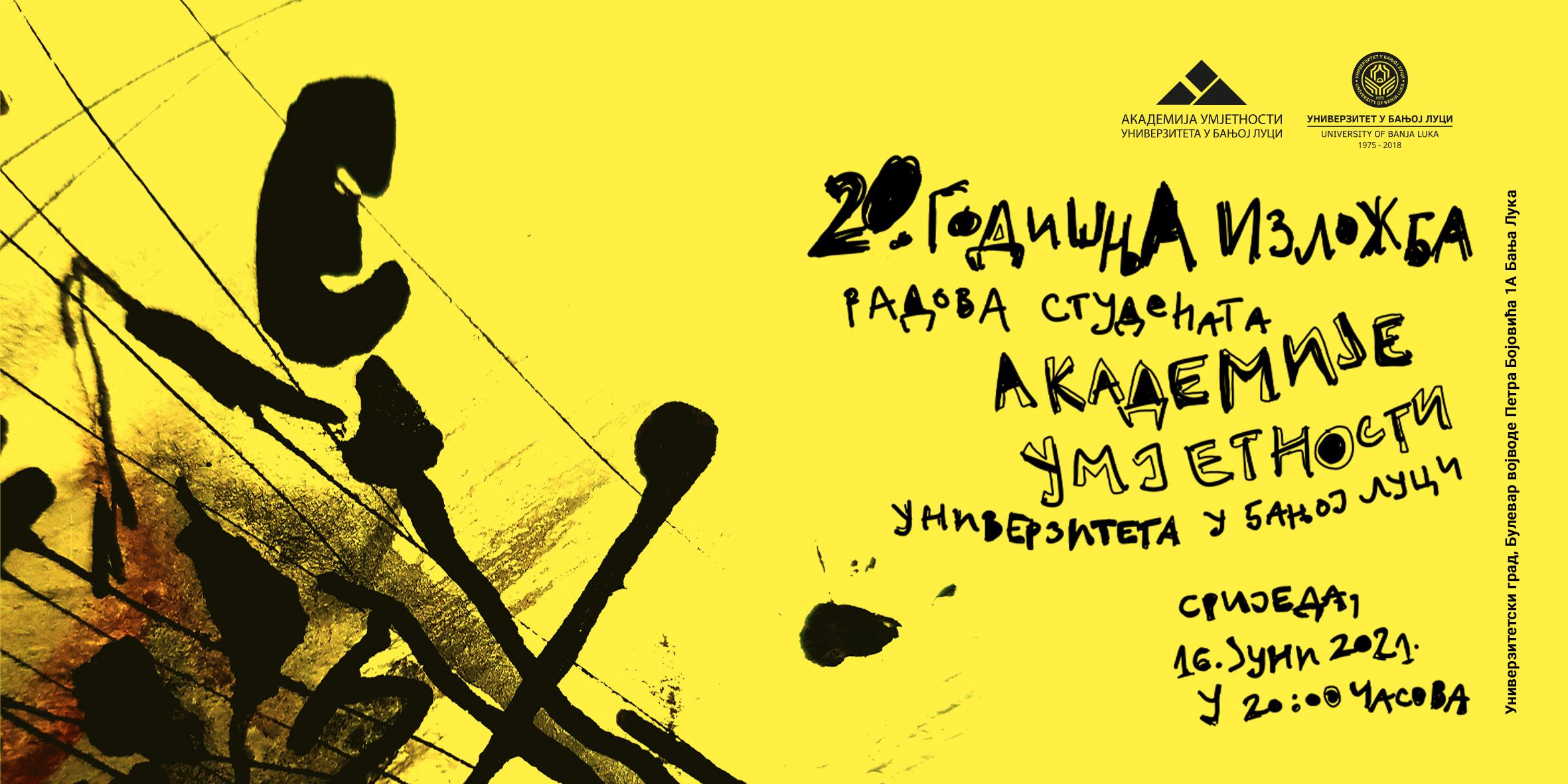 20. годишња изложба радова студената Академије умјетности Универзитета у Бањој Луци