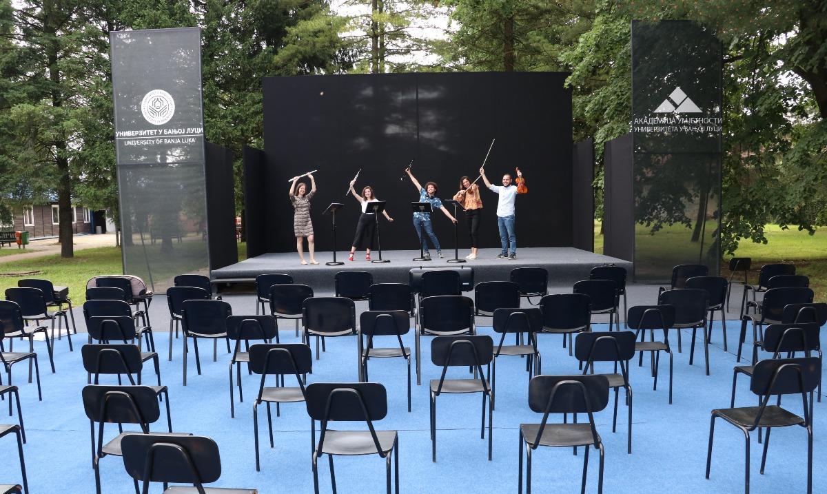 Љетна сцена Академије умјетности Универзитета у Бањој Луци