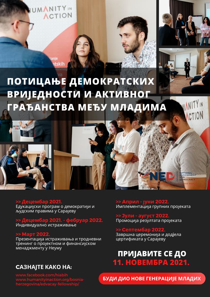 """Програм """"Потицање демократских вриједности и активног грађанства међу младима"""""""